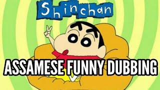 SHINCHAN | ASSAMAIS DRÔLE DE DOUBLAGE - DD DIVERTISSEMENT