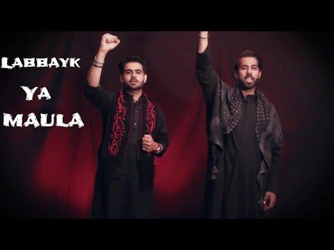 Labbayk Ya Maula | Tejani Brothers New Noha 2017 | Noha Imam Ali (as) | Muharram 1439H / 2017