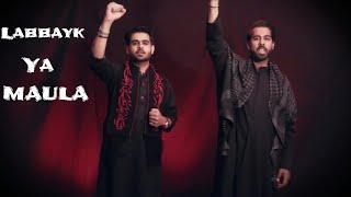 Labbayk Ya Maula   Tejani Brothers New Noha 2017   Noha Imam Ali (as)   Muharram 1439H / 2017