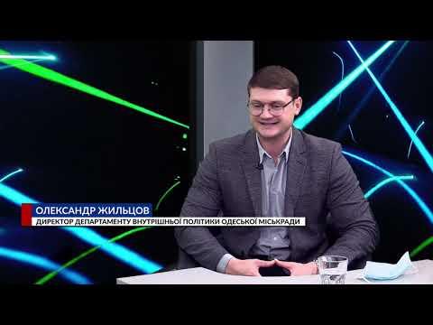 Медіа-Інформ / Медиа-Информ: День в день з Віктором Бабаєнком. Олександр Жильцов. Допомога незахищеним