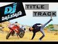 DJ Saranam Bhaje Bhaje Song With Lyrics DJ Movie Songs Allu Arjun Pooja Hegde mp3