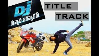 DJ Saranam Bhaje Bhaje Song With Lyrics || DJ Movie Songs || Allu Arjun, Pooja Hegde ||