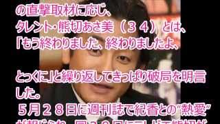 歌舞伎俳優・片岡愛之助(43)が5日、大阪市内で直撃取材に応じ、タ...