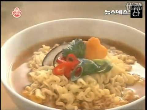 Download 101107 Song Joong Ki  New Ramen CF