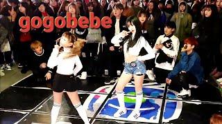 《Mamamoo_#gogobebe》 AFstarz#춤추는곰돌 SeoYeon#한서연&SeoA#오서아 마…