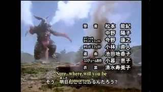 Ultraman Cosmos Episode 63