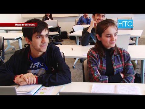 ТРК НТС: Студенты и преподаватели УЦА учат в Нарыне кыргызский язык