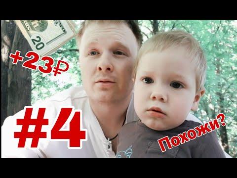Про Яндекс Дзен, инстаграм, измены и служебные романы / ДЕНЬ 4 / 04.06.19