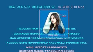 다비치 (davichi) – 꿈처럼 내린 (falling in love) lyrics the beauty inside ost part 3