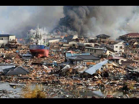 Япония. Место разрушения