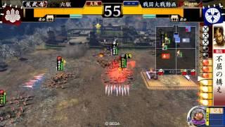 【戦国大戦】甘利仁科ワラvs抗戦目覚め 2.01B【34国】