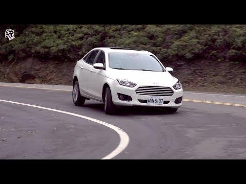 【統哥】平價但底盤一點也不差:Ford Escort 試駕
