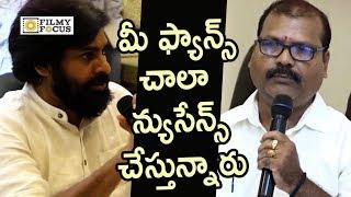 Pawan Kalyan Punch to Frustrated Man on Janasainik @Bhimavaram Locals Meet - Filmyfocus.com
