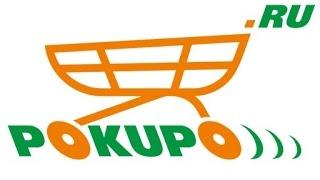 Pokupo - Урок 1. Регистрация и создание интернет-магазина