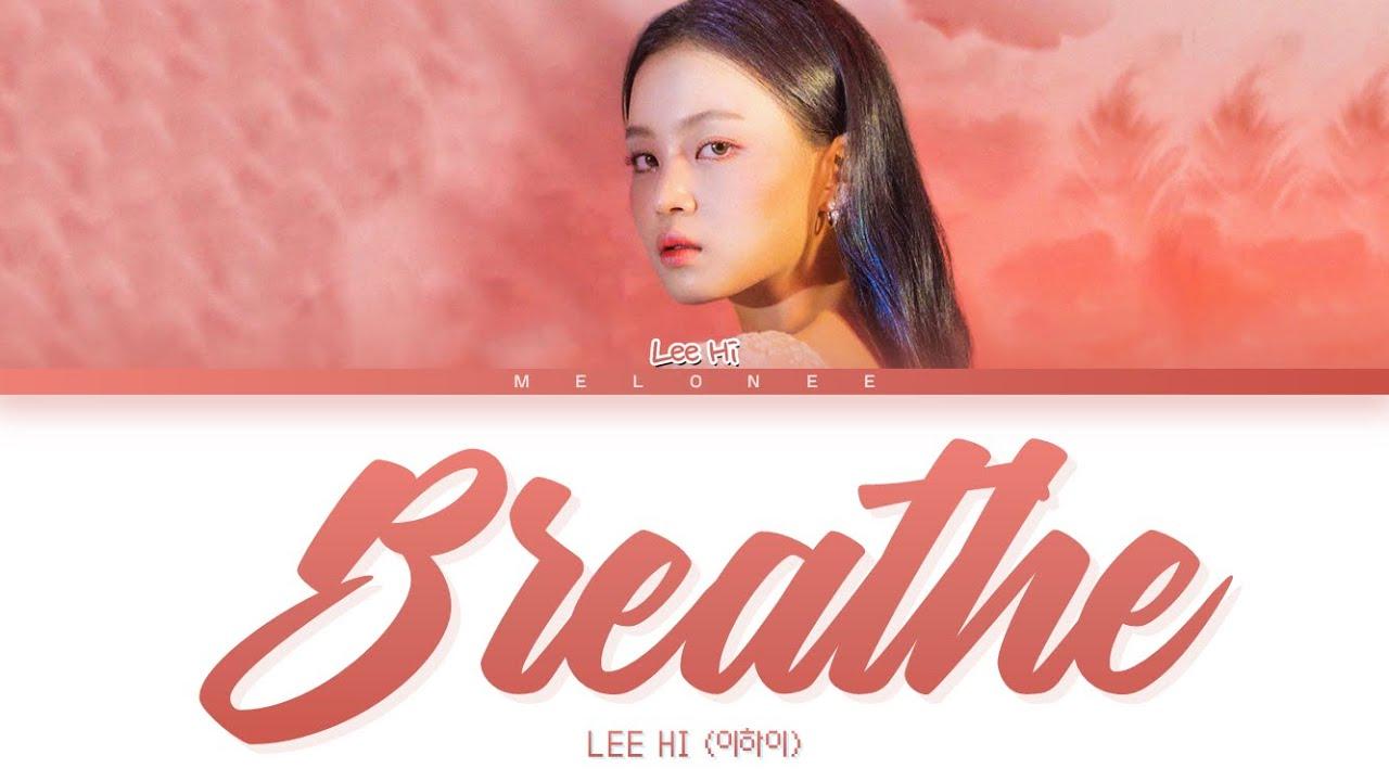 LEE HI BREATHE Lyrics (이하이 한숨 가사) [Color Coded Lyrics Eng/Han/가사]