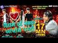 Download Dil Ne Dard Malya Aankho Ne Paani I Ashok Thakor I Latest Sad Song I Gujarati Latest I HD Video