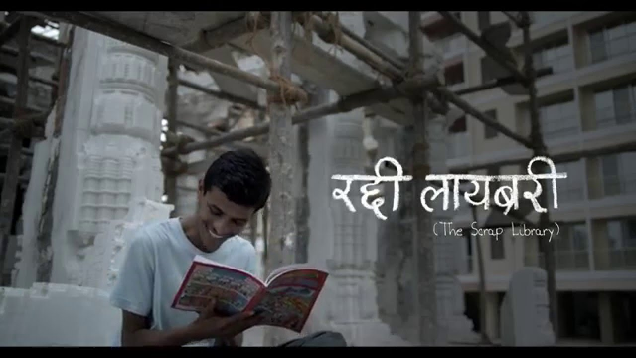 An inspiring story of Manoj who never stopped dreaming