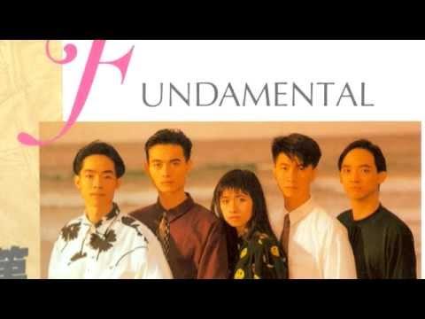 Fundamental 基本樂隊 (A Hong Kong music band) - Farewell England 告別英倫