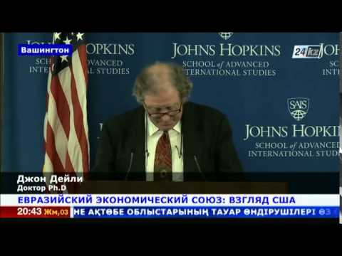 Евразийский экономический союз: взгляд США