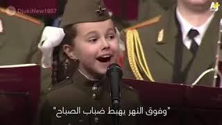 اغنية حرب عالمية ثانية