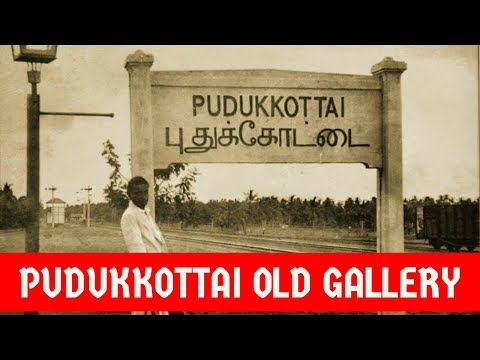 Pudukkottai Old Gallery | Pudukai Old Photos | History