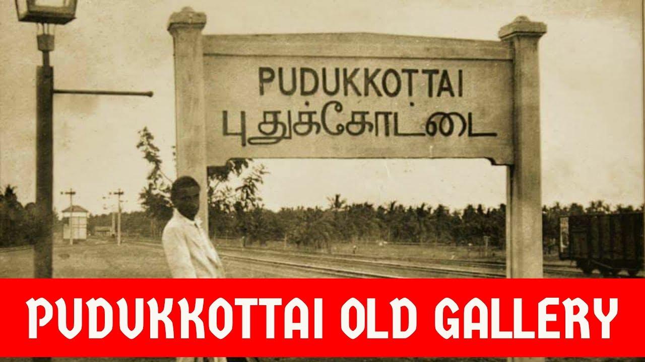 Pudukkottai Old Gallery | Pudukai Old Photos | History