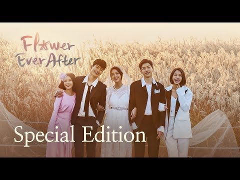 Special Edition | Flower Ever After | Season 1