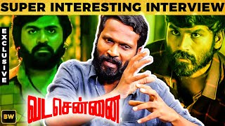 Simbu's Phone Call To Dhanush! - Vetri Maaran's Super Interview! | Vada Chennai | MY 367