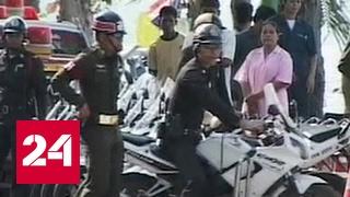 Четверо россиян задержаны в Таиланде