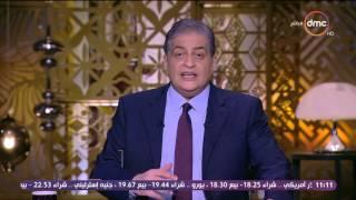 مساء dmc - سامح شكري يسلم رسالة خطية من الرئيس السيسي يدعوه فيها لزيارة مصر