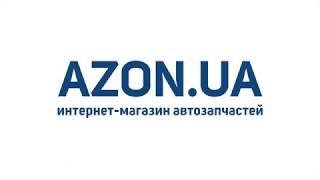 Обзор  интернет-магазина автозапчастей AZON.UA