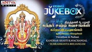 Kandhar Shasti Kavachangal & Subramanya Bhujangam || Sulamangalam Sisters ||  Tamil devotional songs