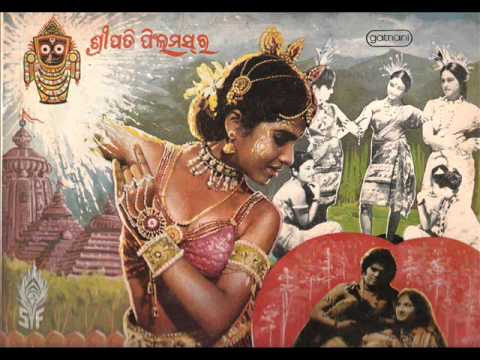 Bhikari Bala sings ''Nilamadhava He.....'' in Odia Movie ''Nilamadhava''(1966)