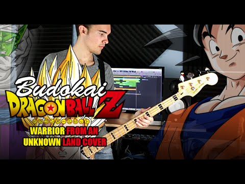 Dragon Ball Z Budokai - Warrior From An Unknown Land Guitar Cover