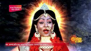 Mahatirtha Kalighat | Episodic Promo 13
