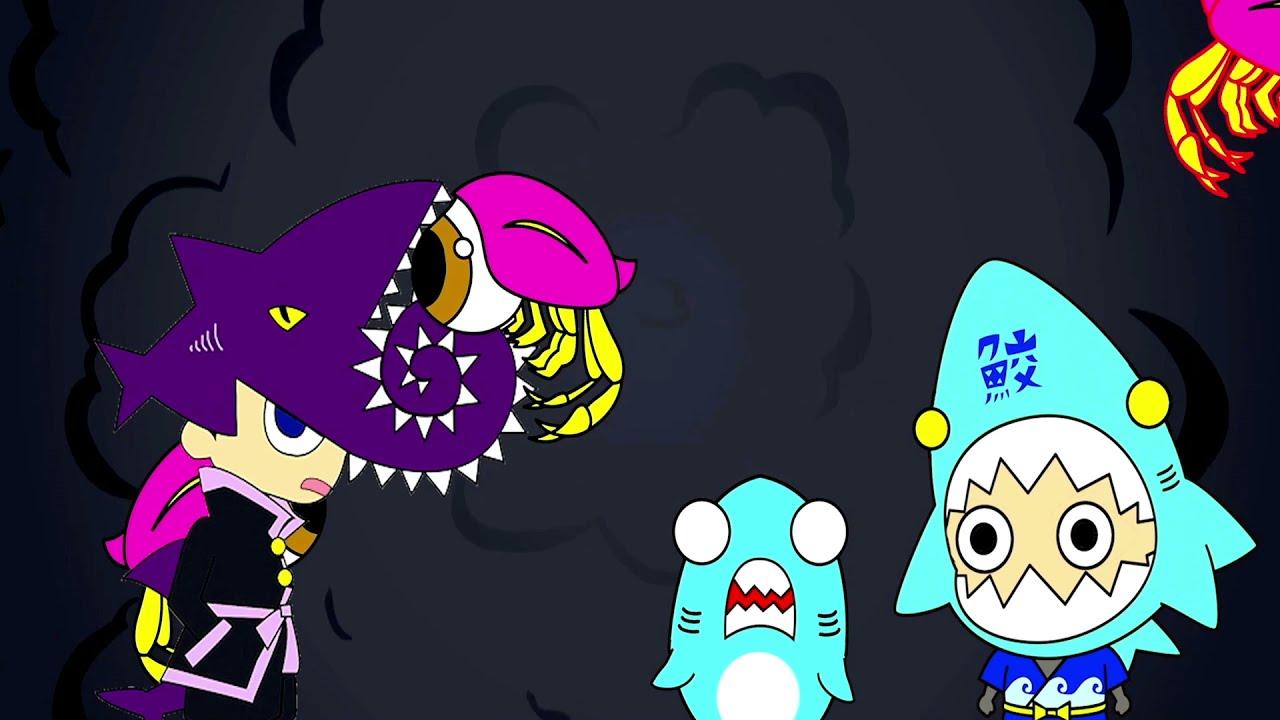 【アニメ】サメニンとネコザメ・キャッツアイ!サザエの涙を守るサメ!