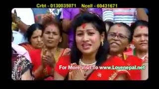 Launa A Siva Full Video New Nepali teej Song 2012