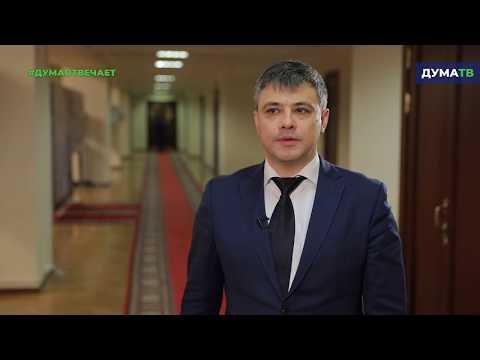 Государственная Дума отвечает: Дмитрий Морозов о паллиативной помощи