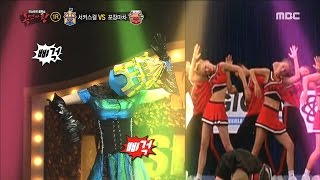 [King of masked singer] 복면가왕 - Cheerleading Dance of 'Circus girl' 20170319