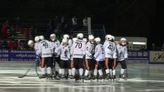 Хоккей 2 Байкал энергия   Кузбасс