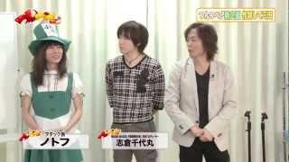 2012年3月23日オンエアー『つんつべ♂』バックナンバー#39 つんつべ♂新企...