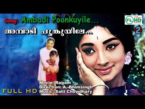 Ambadi Poonkuyile | Malayalam Video song |...