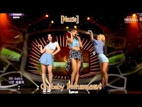 [Thai ver cover] I Swear - Sistar [Jeaniich,Numtan,Kong,Nazis]