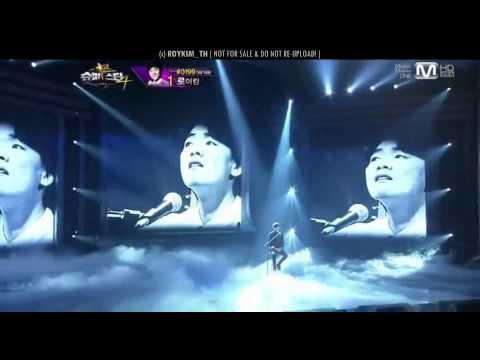 [THAISUB] Roy Kim - A heart that should forget (Kim Kwang-Seok)