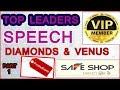 Safe Shop Secure Life Top Leaders Speech ( Diamonds & Venus @ Mercury ) Network Marketing  PART-1
