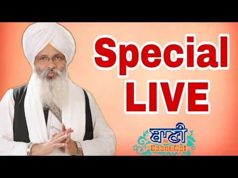 Exclusive-Live-Now-Bhai-Guriqbal-Singh-Ji-Bibi-Kaulan-Wale-From-Amritsar-23-May-2021