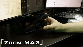 Unboxing: Zoom MA2 Tripod to Mic Stand Adapter for Handy Recorders