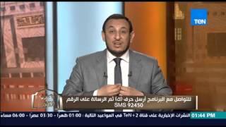 الكلام الطيب - الشيخ رمضان عبد المعز يشرح ما هى مفاتيح