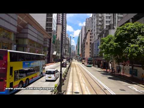 Hong Kong Tram Ride ( Tin Chiu St. to Shu Kuk St. ) 香港電車 電照街-書局街