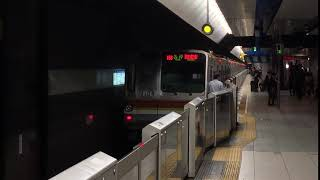 みなとみらい駅 発車メロディー(2番線) 【横浜音祭りファンファーレ】※期間限定